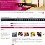 Favehotel Luncurkan Website Versi Bahasa Cina