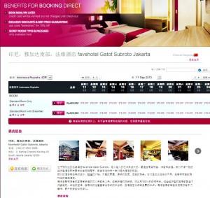 Tampilan Halaman Booking dari Website