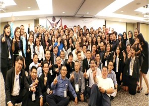 Archipelago-InternationalHR Forum