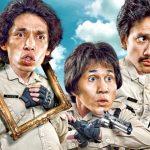 The Park Solo Gelar Meet N Greet Warkop DKI Reborn