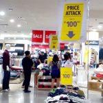 Solo Great Sale Centro Gelar Price Attack