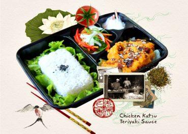Menu Praktis Bergaya Jepang Hadir di Sahid Jaya Solo